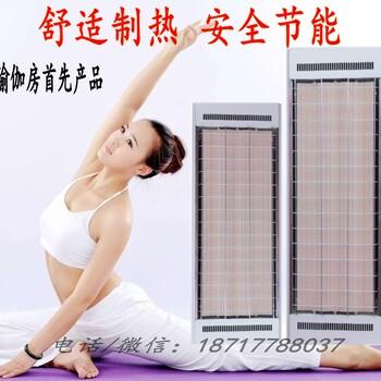 电热红外辐射采暖器