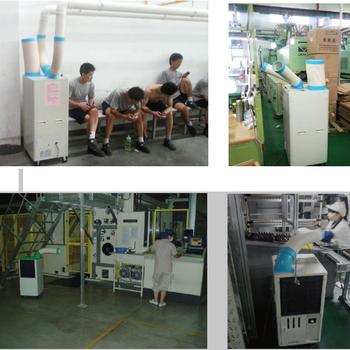 佛山冬夏移动式冷气机节能环保空调车间厂房降温制冷设备SAC-45