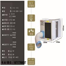 茂名冬夏移动式冷气机环保空调冷气机局部降温空调SAC-25C
