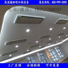 兴安盟工业电热风幕SRJF-X-40高温瑜珈房专用设备