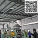电热幕辐射板电天暖工厂加温制热设备SRJF-30