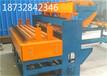 安平新款数控护栏网片排焊机护栏网焊机