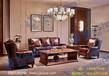 佳诚九悦纯实木办公家具欧式凯撒二世系列牛皮办公沙发