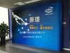 酒店会议活动背景拉网展示架重庆背景墙展板便携