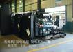 三菱500KW发电机
