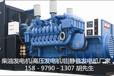 三菱600KW发电机组
