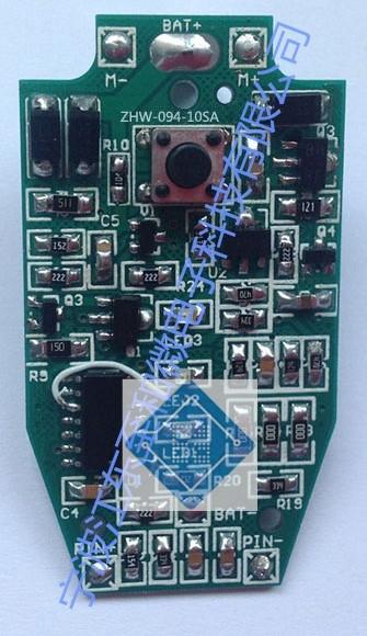 【充电式理发剪电推剪电动理发器剃头刀控制电路板板