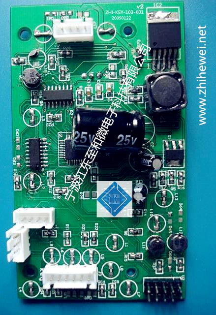 电子锁电路线路板板