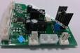 OEM家电项目合作-电动泡粉奶粉机器控制电路板线路板PBC-微电脑控制全程智能处理