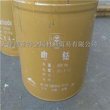 天津现货电解钴,金川钴,赞比亚钴片99.8%图片