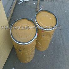金川钴,高纯金属,钴片,电解钴含量99.8%图片