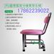 三匯直銷簡易分娩凳A型B型C型/木質分娩凳導樂椅