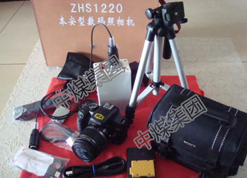 ZHS矿用防爆数码相机矿用防爆数码相机供应商矿用防爆数码相机参数矿用防爆数码相机厂家