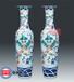 礼品大花瓶陶瓷大花瓶厂家