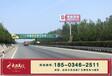 户外广告单立柱广告山西高速公路高炮广告(认证商家)