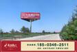 山西高速广告牌、山西高速桥体广告位租赁、山西高速高炮制作(认证)