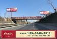 山西太长高速广告牌、太长高速桥体广告位租赁、山西大贺传媒(推荐)