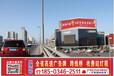 太原南中环与坞城路楼顶广告大牌(太原南站最大车流量广告位)