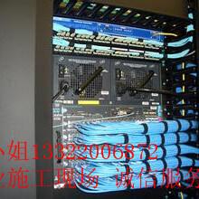 文昌、琼海综合布线安装,专业施工技术