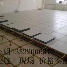 海南防静电地板安装,防静电地板批发