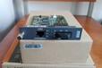 烽火OL200FR-04B-V5光纤收发器