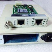 瑞斯康达RC952-FEE1-BL协议转换器图片