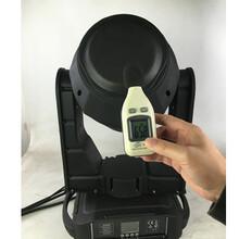 350W防水光束灯,防水光束灯,防水摇头灯,QT-TB350230w防水光束灯230w防水摇头灯图片