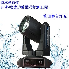 QT-TBled光束灯户外防水,350W防水光束灯,户外灯具,广州擎田厂家直销