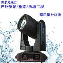 供应户外防水光束灯440防水户外光束灯雨季防水摇头灯图片