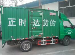 正时达集团正时达货的面包箱货马槽高栏出售