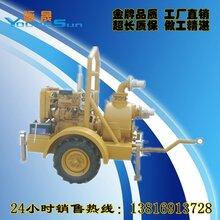防汛排涝移动泵车柴油机水泵柴油水泵机组