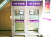 洛阳单体银行防护舱_联体银行防护舱_智能防护舱优质厂家