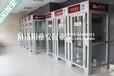 郑州智能防护舱_ATM防护舱_银行防护舱优质厂家