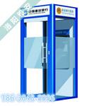 太原自助银行防护舱厂家直销价更低,包安装及售后图片