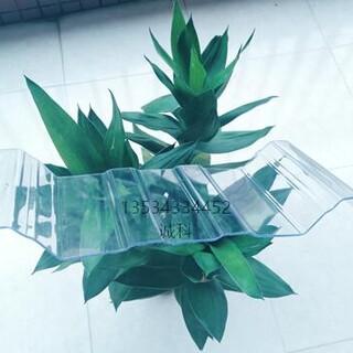 别墅盖透明亮瓦用哪一种板形的好看?图片3