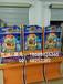 天津正点水果机月光宝盒游戏机归零方法台湾正版程序批发价格