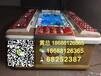 哪里有卖3D宝马全球通游戏机奔驰宝马奥迪大众游戏机