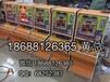 密山领头羊水果机多少钱佳木斯水果森林水果机游戏机批发销售点