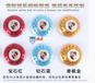 保时捷卡宴轮毂盖Panamera轮毂彩标Macan卡宴轮毂盖彩标原厂高仿