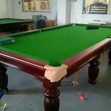 广州健国体育器材有限公司专业生产台球桌丶乒乓球台丶篮球架丶路径健身器材