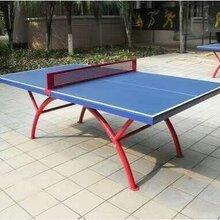 乒乓球臺價格丶室外乒乓球桌丶室內乒乓球臺