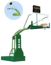 广州市篮球架丶健身器材厂
