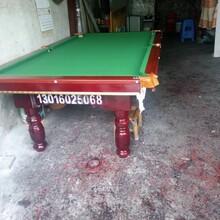 广州市桌球台厂