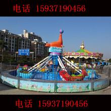 广场海豹戏水游乐设备厂家直销旋转海豹戏水报价图片