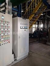 鹽城超純水設備控制柜服務商圖片