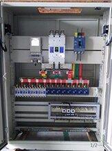 母线配电箱专业生产配电箱生产厂家华普拓电气图片