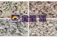 真石漆生产厂家招商外墙天然真石漆供应报价