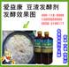 发酵1吨豆粕需要多少菌种成本是多少钱