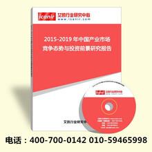 2015-2020年中国船舶代理产业发展现状及投资风险报告
