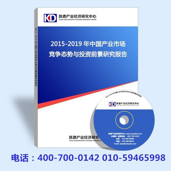 2016-2022年中国婴儿推车产业发展现状及发展前景报告